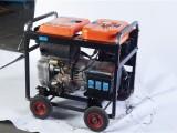 欧洲狮动力7kw柴油发电机