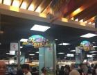 转让大型连锁超市柜台可销售糕点周黑鸭久久鸭凉菜年糕小吃