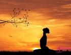 湛江哪里培训瑜伽教练好 罗曼瑜伽