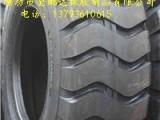 批发50铲车轮胎23.5-25 装载机轮胎 正品三包