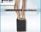 上海摩根碳刷CH33N