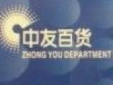 京城收购润京银通卡,收购过期连心卡,专业高价收购福卡