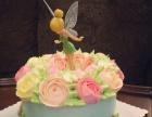 宿州生日蛋糕鲜花免费送货上门-伊米创意蛋糕