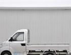 开瑞小货车出租,送货拉货,搬家,家具拆装