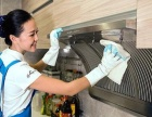南康专业开荒保洁、家庭保洁、钟点工、地毯清洗等