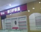 高档化妆品柜子柜台全套出售 (98新)