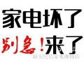 漳州格力空调官方网站全国售后服务咨询电话