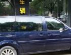 出租别克GL8商务车(七座)
