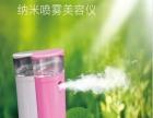 东莞亲派塑造中国高端家用美容仪卓越品牌