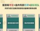 南京哪里有人力资源管理师培训班