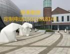 池州抽象北极熊雕塑 摩天轮海岸主题雕塑定制