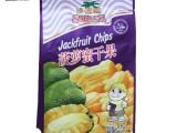 越南原装进口食品 沙巴哇菠萝蜜干果100g 无色素 无添加剂