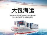 广东广州手提包包海运到澳洲墨尔本