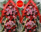 重庆鲜花预定,会议用花,婚礼鲜花,开业花篮