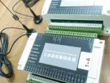 帝淮双向12路收发堆取料机无线遥控器说明