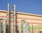 江门永洁废气塔安装工程