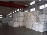 上海周边回收染料,颜料,树脂,油漆,助剂等一切化工原料
