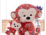批发小猴子毛绒玩具公仔玩偶猴年吉祥物可爱