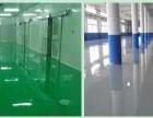 环氧地坪漆施工,水泥自流平找平,环氧砂浆薄涂地坪漆