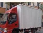 大件运输 小件运输 零担运输 仓储配送 找宏滨物流