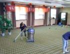 专业家庭保洁、开荒保洁、擦玻璃、洁美保洁服务