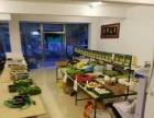 盈利蔬菜水果店出兑