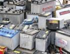 生源废旧家电回收公司