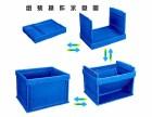 虎门蓝色折叠胶箱厂,长安塑料折叠箩厂,可折叠胶箱