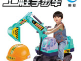 恒冠1107 儿童挖土机学步车 义乌热销童车玩具混批发