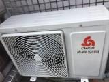 广州专业维修热水器,冰箱,洗衣机,空调等服务
