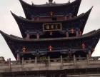 云南昆明国际旅行社 丽江旅游报价 丽江旅游攻略