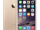 国贸回收苹果iphone6s,6回收三星手机华为手机