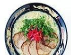 哪里可以学正宗汤面 苏式汤面培训 昆山奥灶面加盟