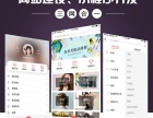 麟轩营销网成都品牌网站建设商城设计seo营销推广
