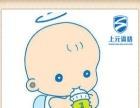 绍兴钻石母婴级要求会哪些技能育婴师月嫂儿推催乳够不