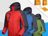 户外冲锋衣定制 三合一两件套男女款保暖登
