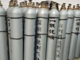 东莞高纯氦气批发纯度高