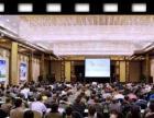 南京充场人员充场粉丝会议讲座充场观众排队充场兼职暖