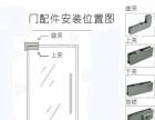 安庆批发地弹簧闭门器等 中安博科技玻璃门地弹簧安装