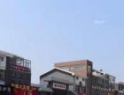 丁蜀镇 潜洛菜场旁边 住宅底商 200平米