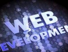 成都web前端培训哪家强?