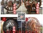 重庆农家乐所需要的装饰设备景观风车水车大型风车水车