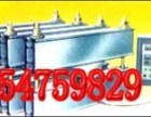 DZQ型电热式长撕裂修补器