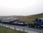上海到莱芜的物流 上海道旭物流有限公司