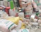 泰安回收塑料袋求购塑料卷膜