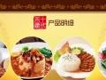 十三王爷中式快餐,您创业的无悔选择