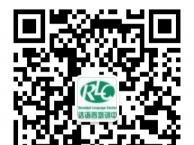 广州愿达外语寒暑假中小学生新概念少儿剑桥英语培训