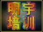 江宁区成人英语培训家长英语培训来明宇