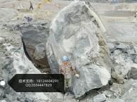 静爆装备取代传统爆破破碎石头