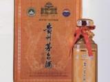 重慶涪陵正規名酒回收 涪陵長期回收茅臺酒